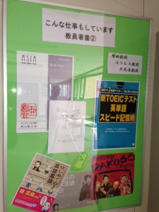 増田教授、スワレス教授、大矢准教授