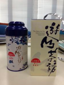 いい香りの台湾茶