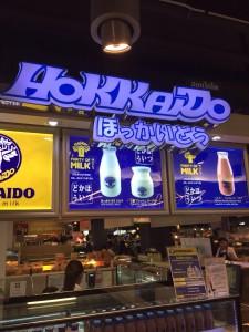 日本料理が人気です、ここは北海道って書いてます