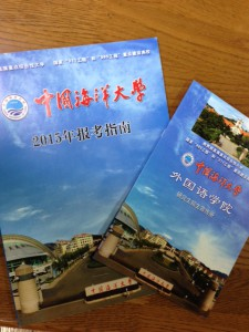 研修第一日目に訪れた大学、海洋大学