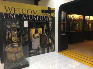 大学内にある博物館