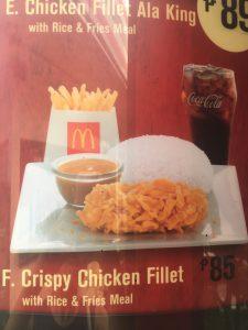 マクドナルドのメニューはチキンとごはんのセット!