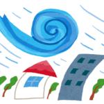 台風等による臨時休館のお知らせ【9月5日 追記】