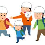 6月23日(土)親子で遊ぼうの開催について